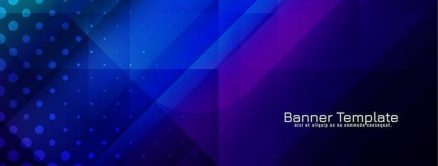 モダンでカラフルな幾何学的なスタイルのバナーデザインテンプレートベクトル