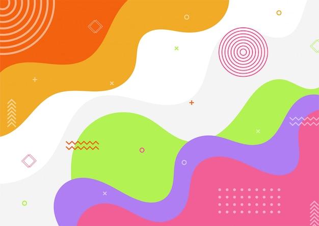 モダンなカラフルなグラデーションの抽象的な幾何学的形状。