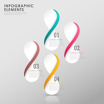 현대 다채로운 무한대 기호 infographic 요소 템플릿