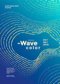현대적인 다채로운 모자이크 웨이브 포스터입니다. 표지 디자인 템플릿입니다. 추상적인 색된 파도 배경입니다.