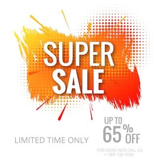 Modern colorful super sale template background illustration