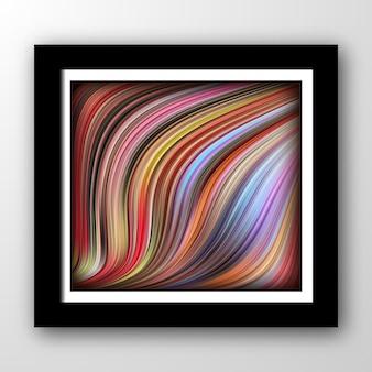 현대 다채로운 추상 샤인 라인 포스터 배경 질감