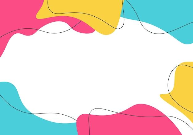 黒い線でモダンなカラフルな波状の背景。ベクトルイラスト。