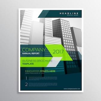 회색 마천루와 현대 회사 브로슈어 서식 파일