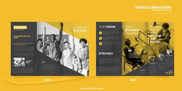 Шаблон брошюры современной компании