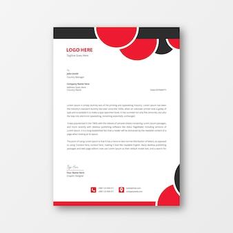 現代の会社のレターヘッドデザインプレミアムベクトル