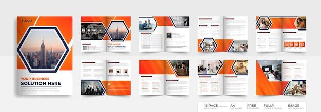 現代の会社概要テンプレートデザイン複数ページのパンフレットデザイン
