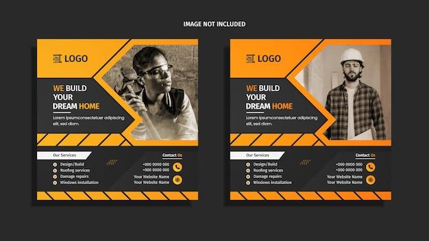 어두운 배경에 노란색과 주황색 창의적인 기하학적 모양이 있는 현대적인 건설 소셜 미디어 포스트 디자인