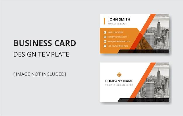 Современный шаблон дизайна визитной карточки coporate в векторном формате Premium векторы