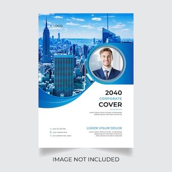 Modern corporate annual business flyer design