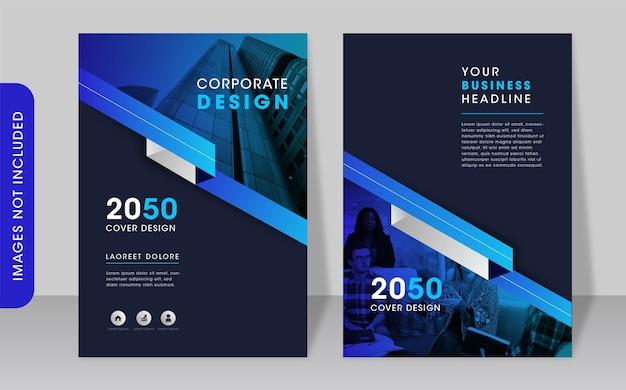 Современный корпоративный шаблон оформления обложки книги