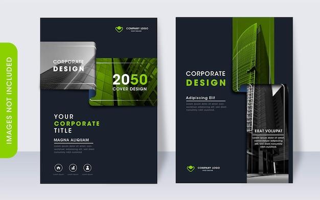 현대 기업 책 표지 디자인 서식 파일
