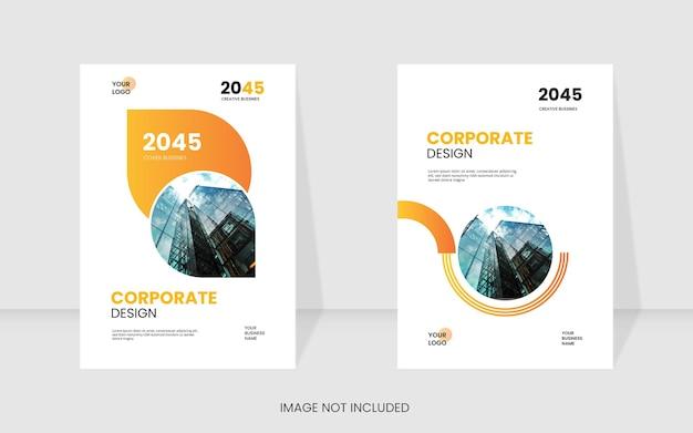 現代の企業の本の表紙のテンプレートオレンジ色