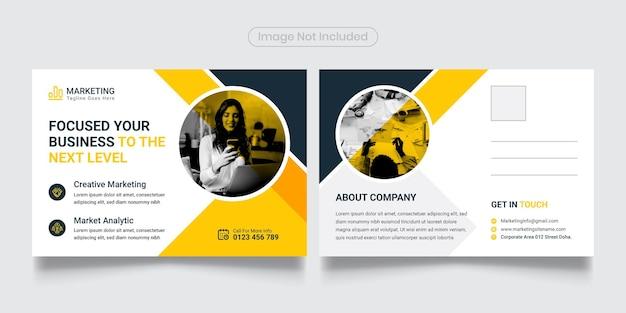現代の企業のビジネス ポストカード テンプレート