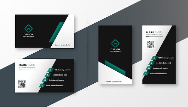 現代の企業のビジネスカードのデザインテンプレート
