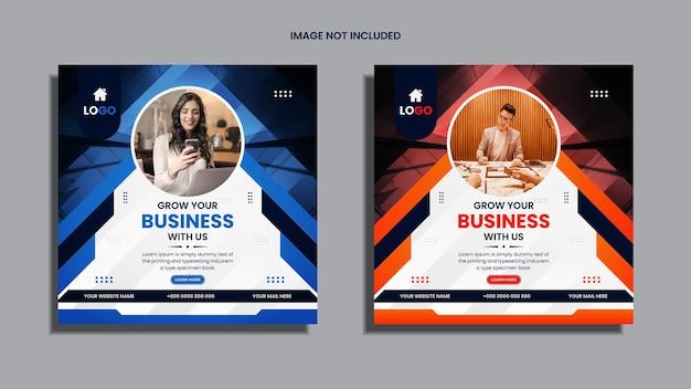 Современный дизайн корпоративных сообщений в социальных сетях с динамическими формами синего и оранжевого цвета с орнаментами.