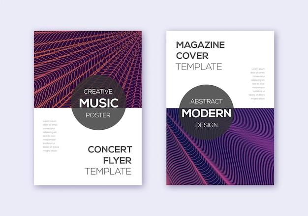 モダンなカバーデザインテンプレートセット。あずき色の背景に紫の抽象的な線。絶妙なカバーデザイン。見事なカタログ、ポスター、本のテンプレートなど。