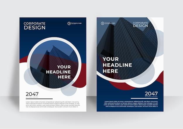 Современный шаблон дизайна обложки с концепцией фона волны. корпоративный годовой отчет или шаблон оформления книги