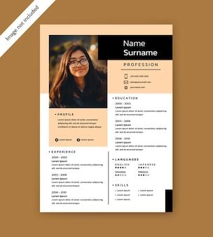 Modern cream and black curriculum vitae template design vector