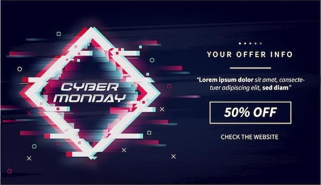 Modern cyber понедельник распродажа с glitch banner