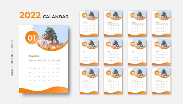 Шаблон оформления календаря 2022 современный дизайн