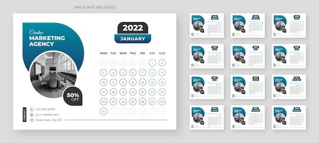 モダンなデザイン2022カレンダーテンプレート