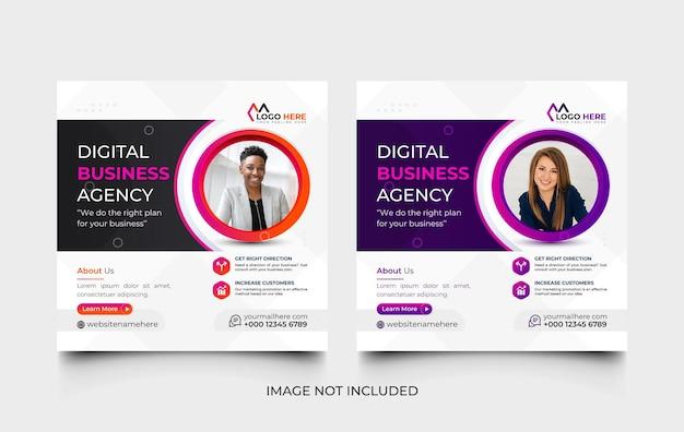 Шаблон сообщения в социальных сетях современного цифрового маркетингового агентства и набор шаблонов веб-баннера
