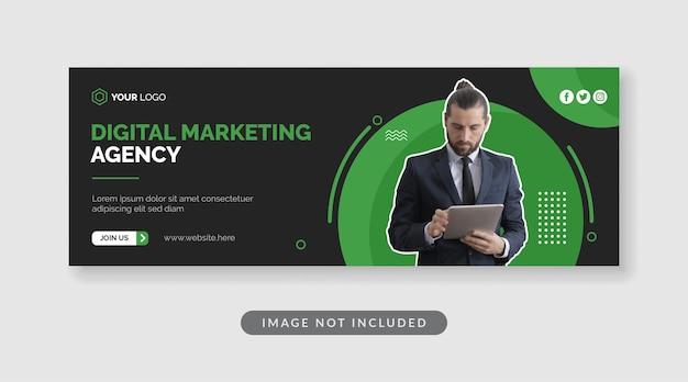 Современный цифровой маркетинговый баннер