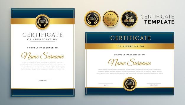 Modello multiuso di certificato di diploma moderno in colore dorato