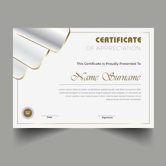 現代の卒業証書のテンプレートデザイン