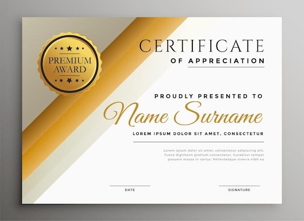 Modello di certificato di diploma moderno in tema elegante
