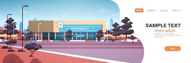 現代のドラッグストア正面薬局店建物郊外地域医療ヘルスケア概念水平コピースペースの外観