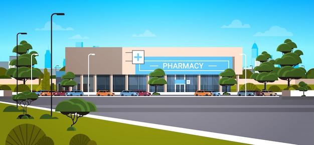 現代のドラッグストアフロントビュー薬局店建物の郊外地域医療ヘルスケア概念水平の外観