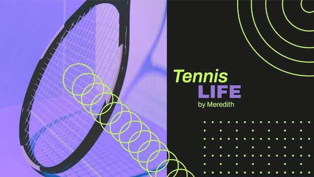 Современный двухцветный теннисный канал youtube channel art