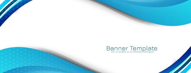 モダンでダイナミックな青い波スタイルのデザインバナーテンプレートベクトル