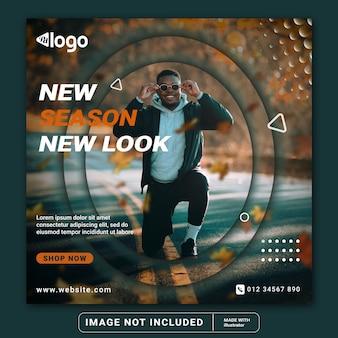 Modern dynamic clean simple fashion social media post template