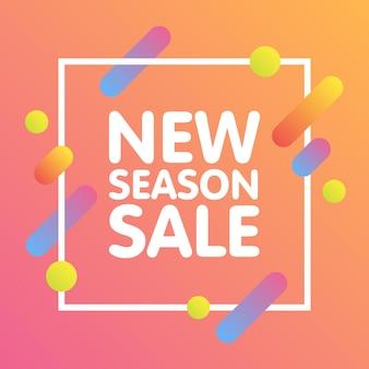 Modern dynamic design style super sale banner. special offer and discounts. flat design banner, poster, flyer template. vector illustration.