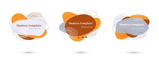 モダンダイナミックフローシェイプ要素セットバナー