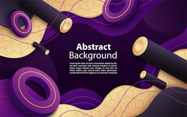 抽象的な形状構成の背景デザインとモダンなダイナミックパープル
