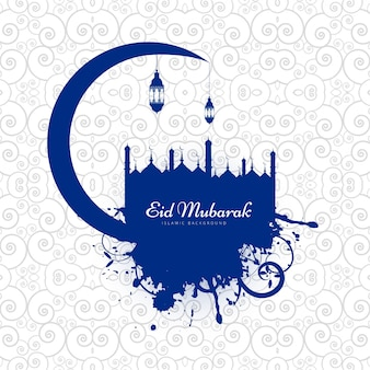 Modern Eid mubarak background card vector