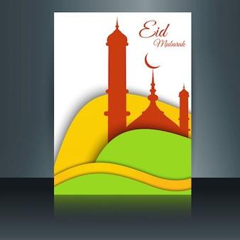 Modern eid mubarak flyer