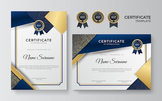 モダンでエレガントなブルーとゴールドの卒業証書テンプレート。ゴールドのバッジでモダンな証明書をきれいにします。豪華でモダンなラインパターンの証明書ボーダーテンプレート。卒業証書のベクトルテンプレート