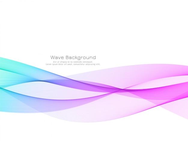 モダンでエレガントなカラフルな波のデザイン