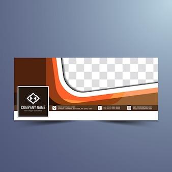 近代的なエレガントなフェイスブックバナーデザイン