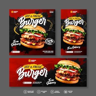 Modern and elegant food restaurant fresh delicious burger banner bundle set for social media post