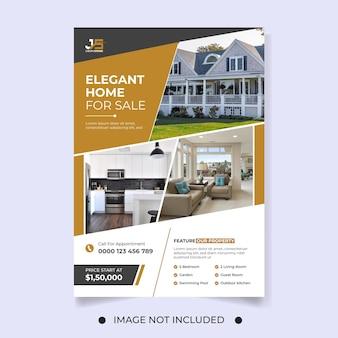Современный элегантный дом для продажи недвижимости шаблон флаера а4