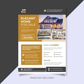 Шаблон флаера по продаже недвижимости в современном элегантном доме