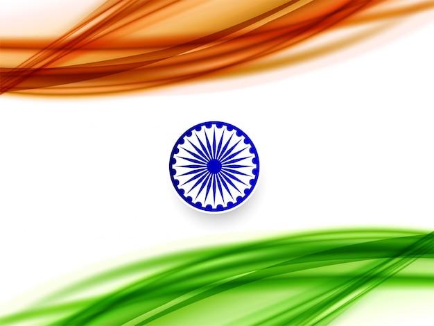 モダンなエレガントなインドの旗のテーマ波状デザインの背景 無料ベクター