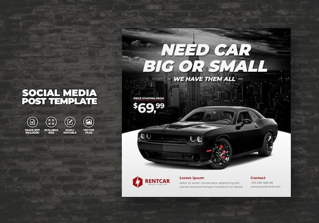 Modern and elegant social media banner template