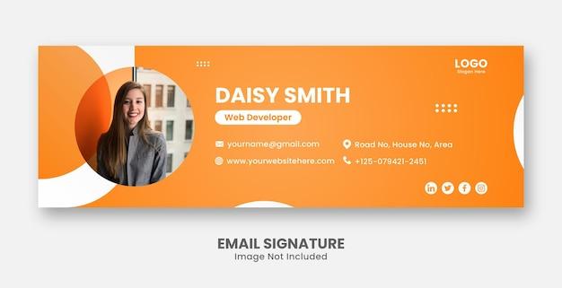 Современные квадратные шаблоны для подписи электронной почты